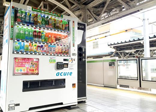 〈山手線停車駅 自動販売機の人気飲料〉を調査。秋葉原・原宿・巣鴨・日暮里の人気は? エナジードリンクは、意外なアノ駅!