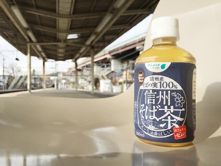 「冬に飲みたいお茶といえば?」緑茶、紅茶、ほうじ茶に続いて、『信州そば茶』が新定番の予感!?