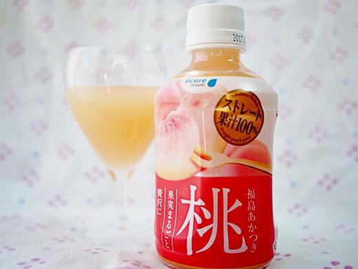 皮をむいたり、切ったりしなくても『果実まるごと』味わえちゃう!?ストレート果汁100%の「桃」ジュースが、あの名産地から、今年も帰ってきた!