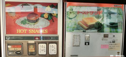 『えっ!? カレーライスから金貨まで!?』自販機の移り変わりから見えてくる、次の自販機の未来予想図って?