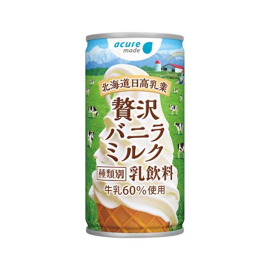 エキナカでサッと買えるソフトクリーム?! 北海道産牛乳を60%も使った贅沢スイーツがリターンズ!