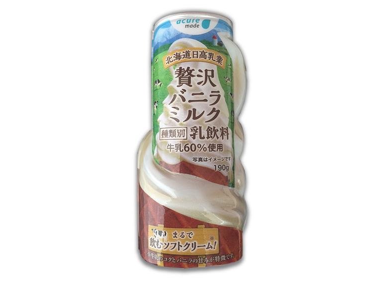 北海道産牛乳を60%も使用!「人気のスイーツ」と「驚きの発想」のコラボが生んだ『飲むスイーツ』の風雲児がリターンズ!