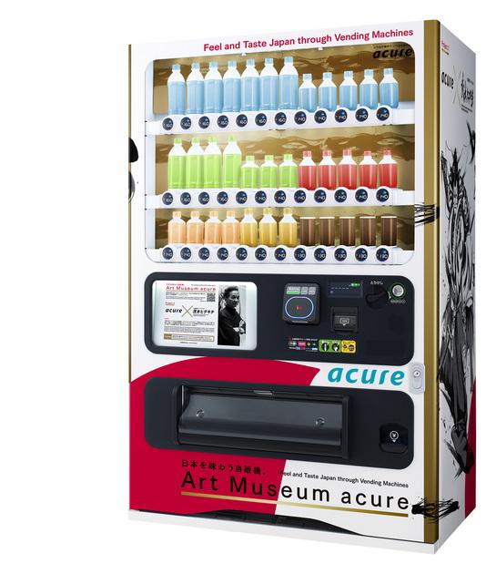 日本を味わう自販機。Art Museum acure <アート ミュージアム アキュア>