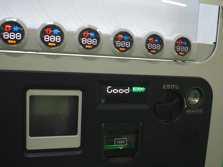 ▲これはレアな1枚! 金額表示液晶の「Good」の文字は試験の工程でしか見られないチェック完了のサイン