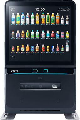 未来の自販機を先取り体験「イノベーション自販機」