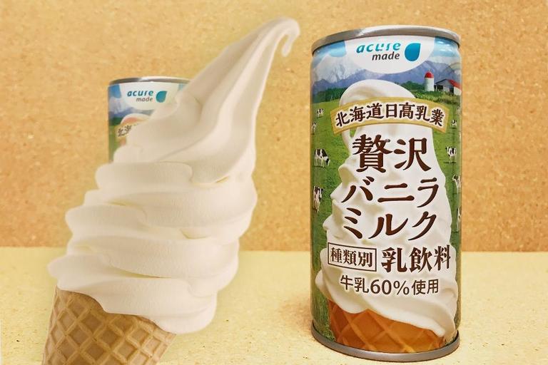 <肌寒い季節だって、ソフトクリームが食べたい!>とろ〜りの秘密から、試してみたい最新&進化形のNewフレーバーまで。めくるめくソフトクリームの世界