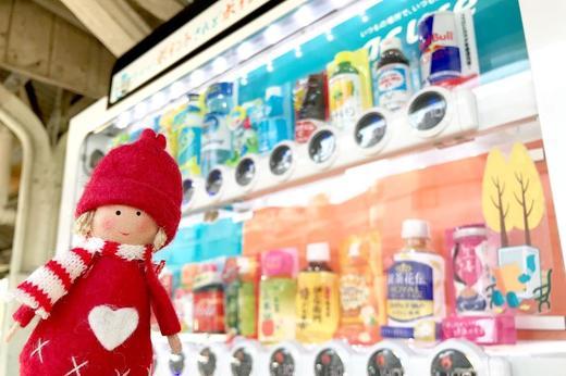 <エキナカ自販機ドリンク 2017年秋冬トレンド>飲料なのにケーキ、焼き●●?! 超斬新なジャンルも!