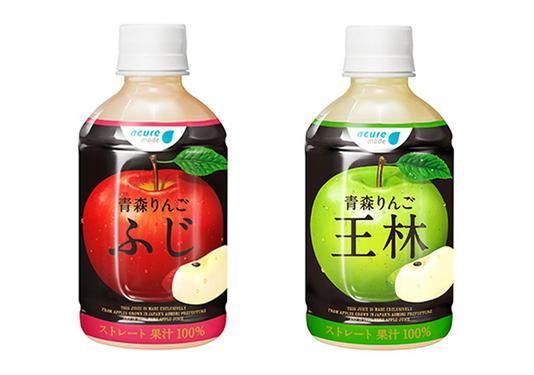 通勤や休日のおでかけにも<エキナカ>にあるカラフル果汁ドリンクでノドを潤して!