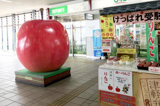 津軽弁&青森りんごに出会う旅——弘前駅で&JR東日本の<エキナカ>で!