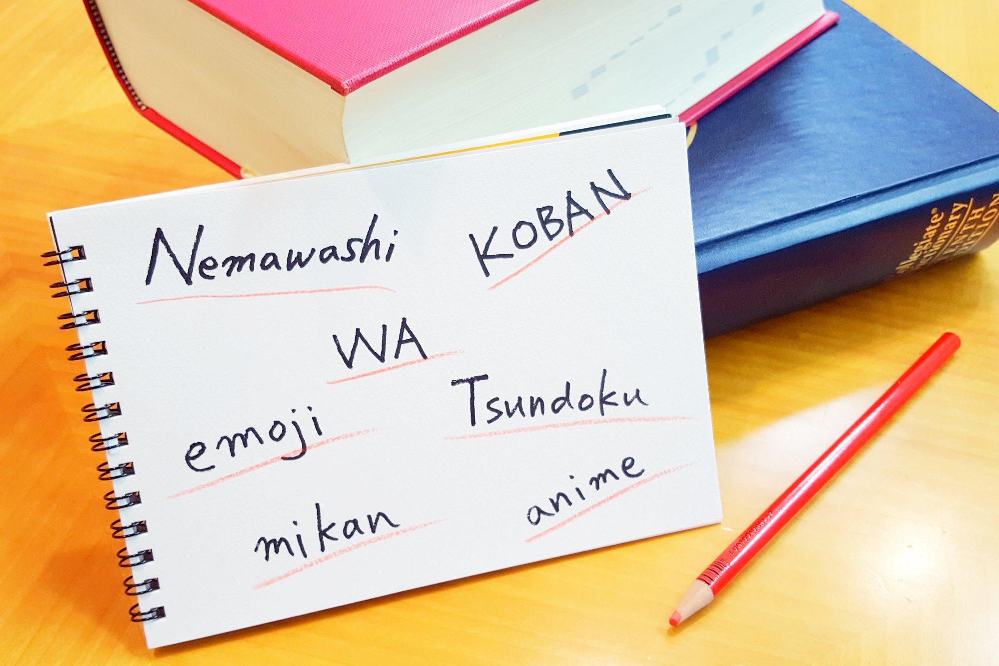 【小ネタ部】fujiyama、ninja、sushi......だけじゃない!海外で