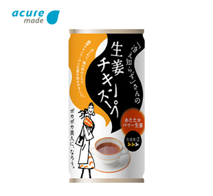 acure made 「冷え知らず」さんの生姜チキンスープ