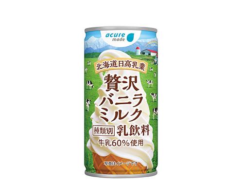 贅沢バニラミルク   商品紹介   acure<アキュア>
